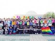 CO day in Seoul, 2017